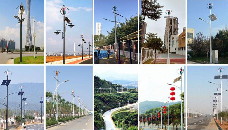 风力发电机供电系统 风力发电机风光互补路灯