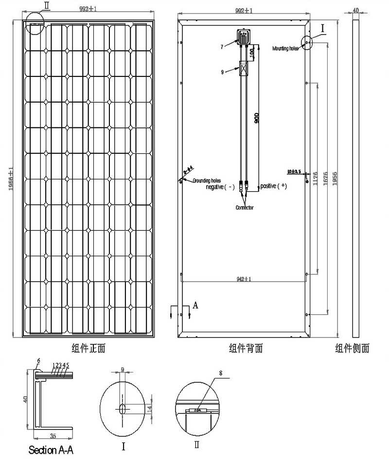 325W-340W-36V单晶硅太阳能板 尺寸图