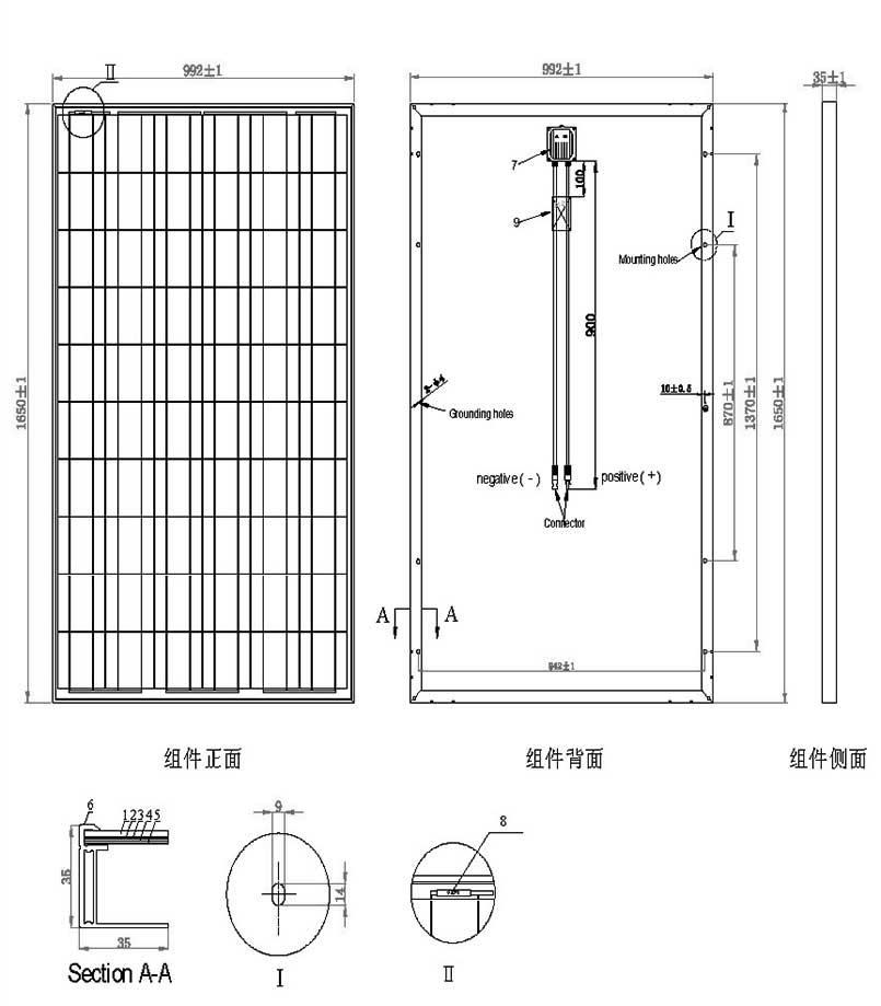 260W-270W-35V多晶硅太阳能板 尺寸图