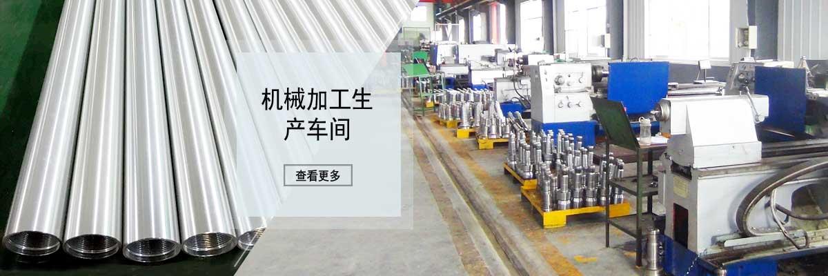 机械加工生产车间