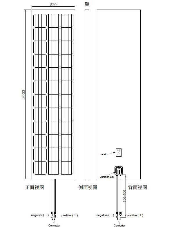 160W-170W-18V-U型单晶硅太阳能板 尺寸图