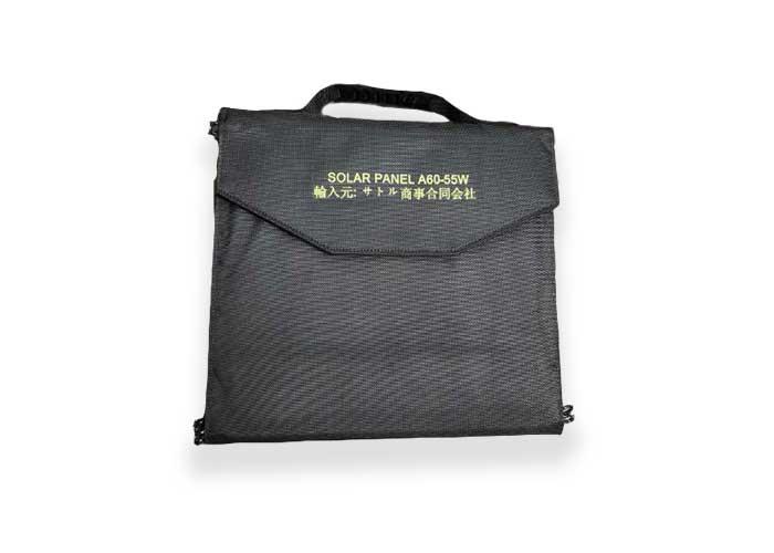 55W-18V单晶硅太阳能折叠包 便携式太阳能板