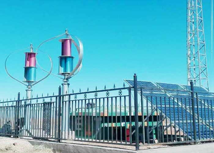 垂直轴风力发电机1500W 风光互补发电系统