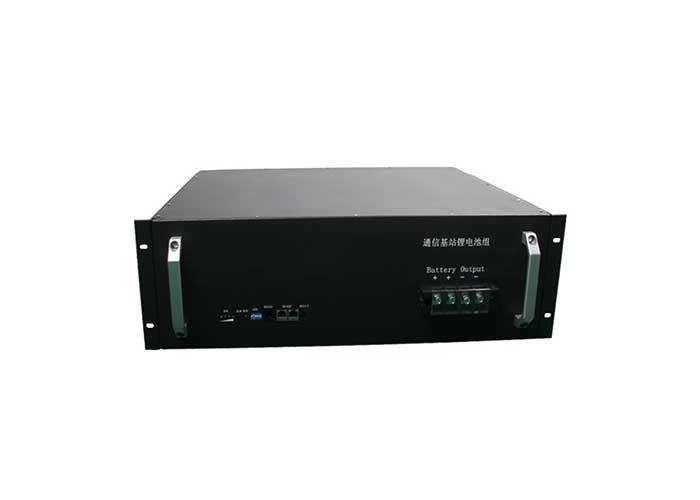 50AH 48V 通信基站电源