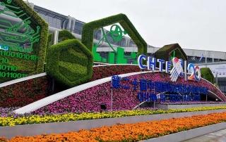 优瑞力能源参展第二十届中国国际高新技术成果交易会