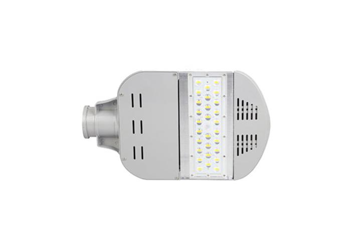 LED路灯U-SL1201-40W,农村路灯