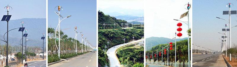 600W24V垂直轴风力发电机 风光互补路灯系统