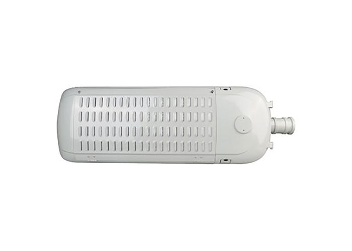 300W路灯照明灯具,交流路灯,直流路灯