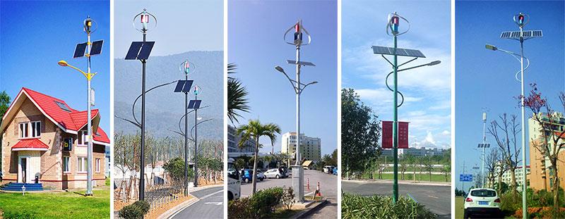 风光互补路灯, 风光互补路灯系统