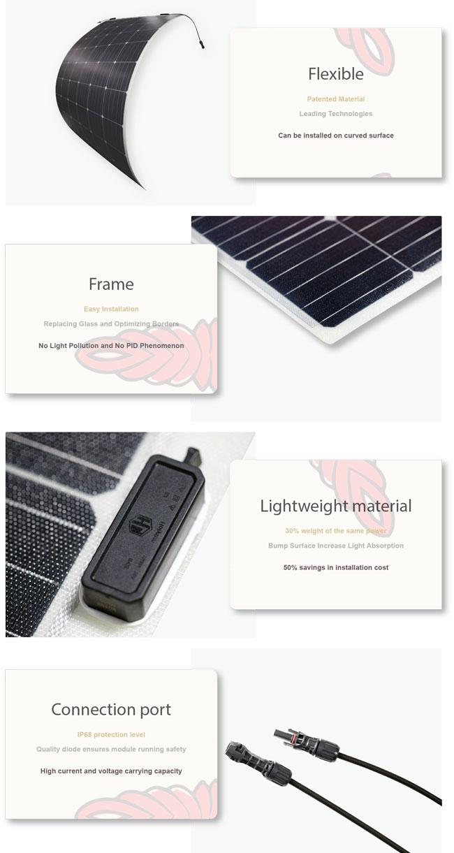 370W-375W柔性太阳能板的特点